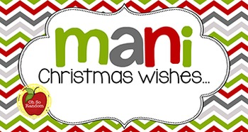 Christmas Tag | Mani