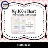 Math Busy Book: My 100 Chart