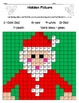 Christmas Theme Color by Number Math Facts
