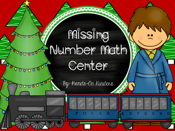 Christmas Theme Missing Number Center