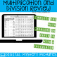 Christmas Theme Multiplication and Division Practice DIGITAL Mystery Pictures