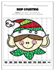 Christmas Theme Skip Counting Puzzles