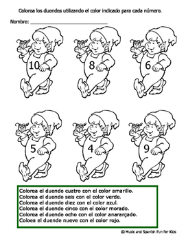 Christmas Theme Spanish Fun Worksheets