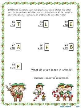 Christmas Themed Multiplication Puzzle (2-digit by 2-digit)