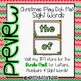 Christmas Themed Play Doh Mat- Sight Words