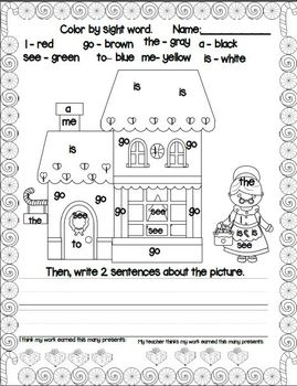 Christmas Themed Sight Word Fun (Dolch Pre-Primer Words)