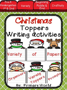 Christmas Response to Literature Writing Display &  More!