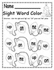 Christmas Traditions Sight Word Emergent Reader