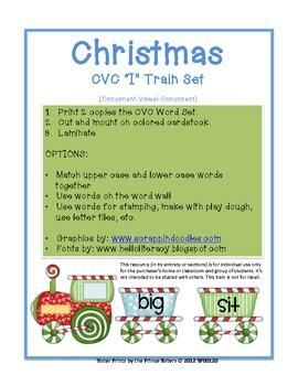 "Christmas Train CVC ""I"""