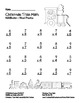 """Christmas Train Math"" Mixed Multiplication - Common Core Fun! (black line)"
