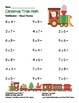 """Christmas Train Math"" Mixed Multiplication - Common Core - Fun! (color version)"