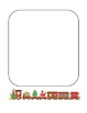 """Christmas Train"" Writing Sheets – Common Core  (color & black line)"