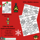 Christmas Tree Color by Code Math Worksheets K-8th (Englis