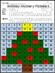 Christmas Tree Holiday 120 Chart Mystery Picture