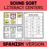 Spanish Christmas Literacy Center 1
