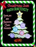 Christmas Tree Math Craftivity