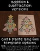 Christmas Tree Math Craftivity: Addition & Subtraction (Within 10 & Within 20)