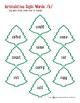 Christmas Tree Print and Go Speech & Language Activities