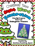 Christmas Tree Sight Word Celebration - Treasures Kindergarten