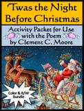 Christmas Activities: Night Before Christmas ELA Activity