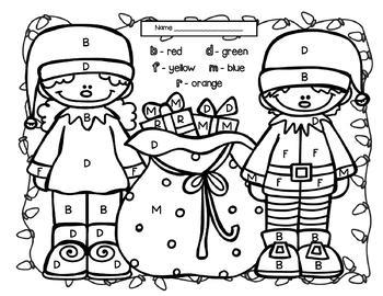 Christmas VARIETY PACK - 2 Emergent Readers + Christmas Themed Activities