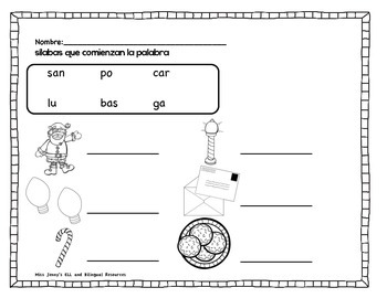 Christmas Vocabulary Centers in English and Spanish