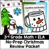 Christmas & Winter Holiday No Prep 3rd Grade Math & ELA Pr