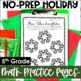 Christmas & Winter Holiday No Prep Math Practice Pages