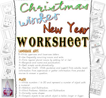 Christmas, Winter and New Year Commoncore Worksheet 70 pages for Kinder to 3rd