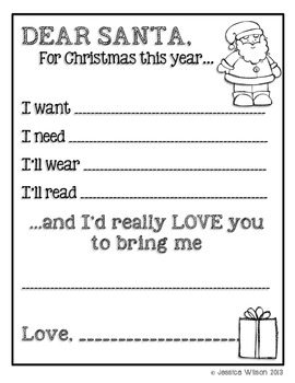 Christmas Wish List Freebie!