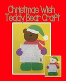 Christmas Wish Teddy Bear Craft and Writing Activity