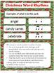 Christmas Word Rhythms Bundle