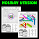 Christmas Word Search (Verbs)