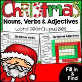 Christmas Word Search Puzzles: Nouns, Verbs and Adjectives