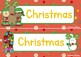 Christmas Word Wall