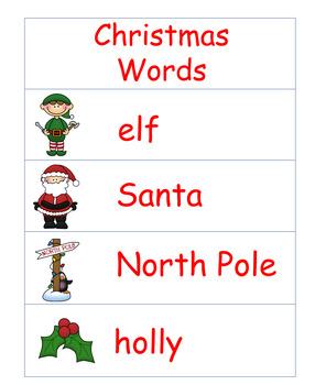 Christmas Word Wall Words