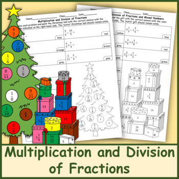 Christmas Worksheets: Multiplication and Division of Fractions and Mixed Numbers