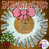 Christmas Wreath Articulation Craft
