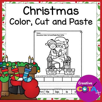 christmas writing coloring pages with cut and paste sentences