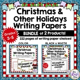 Christmas Writing Paper and Winter Holiday Themed Writing Papers BUNDLE