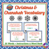 Christmas and Chanukah Vocabulary Boom Cards™ (Distance Learning)