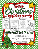 Christmas and Holiday Cards: Differentiated for ALL your Special Ed Students