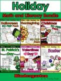 Christmas and Holiday Kindergarten Worksheet NO PREP Bundle