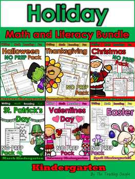 Christmas and Holiday Kindergarten Worksheet NO PREP Bundle