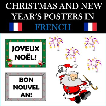 Christmas and New Year's Posters in FRENCH: JOYEUX NOËL