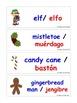 Christmas bilingual flashcards