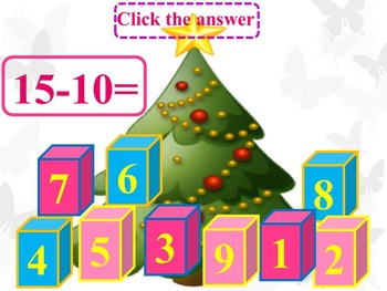 Christmas Math - Gifts - Addition - Subtraction - Fun Math - Interactive