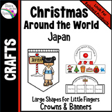 Christmas in Japan Crafts