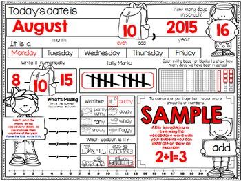 Calendar Journal ~ August