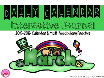 Calendar Journal ~ March